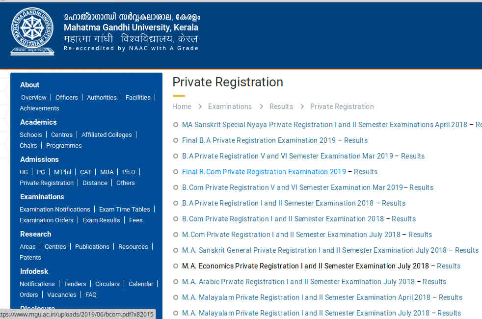 MG University Private Registration Exam Result