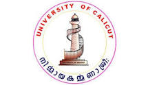 Calicut University Degree UG CAP 2017 Trial Allotment result
