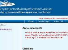 VHSE first allotment result 2017