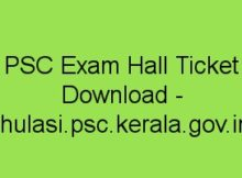 PSC Hall Ticket Download - thulasi.kerala.psc.gov.in
