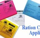 New Ration Card Application