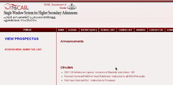 Kerala Plus One admission 2018 HSCAP Registration