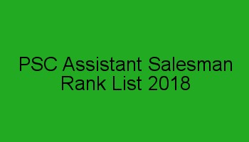 PSC Assistant salesman ranklist