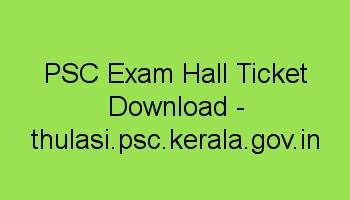 PSC Exam Hall Ticket download