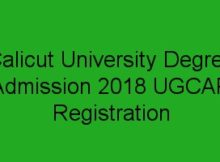 Calicut University degree admission 2018 registration
