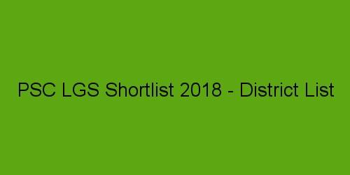PSC LGS Shortlist