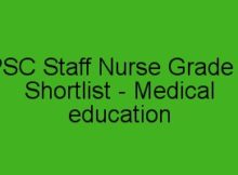 PSC Staff Nurse Shortlist 2018 - Medical Education Department