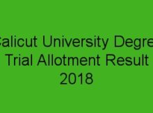 Calicut University degree trial allotment result 2018