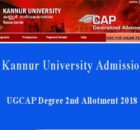 Kannur University Second Allotment 2018