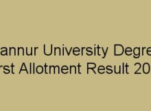 Kannur University Degree First Allotment result 2018