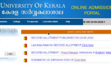 Kerala University Degree third allotment 2018