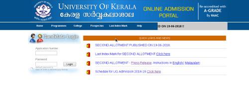 Kerala University Degree third allotment 2018