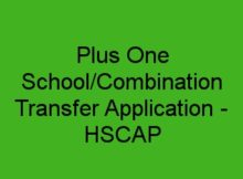HSCAP Plus One School/Combination Transfer Application