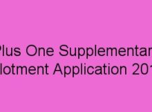 Plus One Supplementary Allotment Application HSCAP