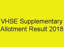 VHSE Supplementary Allotment 2018 VHSCAP Result
