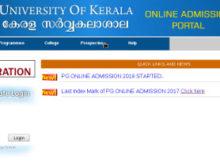 Kerala University PG Trial Allotment Result 2018