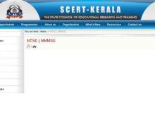NTSE Exam Online Application Form / NTSE Registration