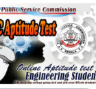 Kerala PSC Engineering Aptitude test - OMR / Online exam