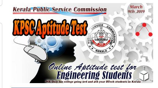 Kerala PSC Engineering Aptitude test - OMR / Online exam