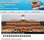 Kannur University Allotment Result 2019