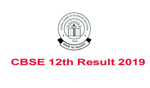 CBSE Plus Two Result 2019