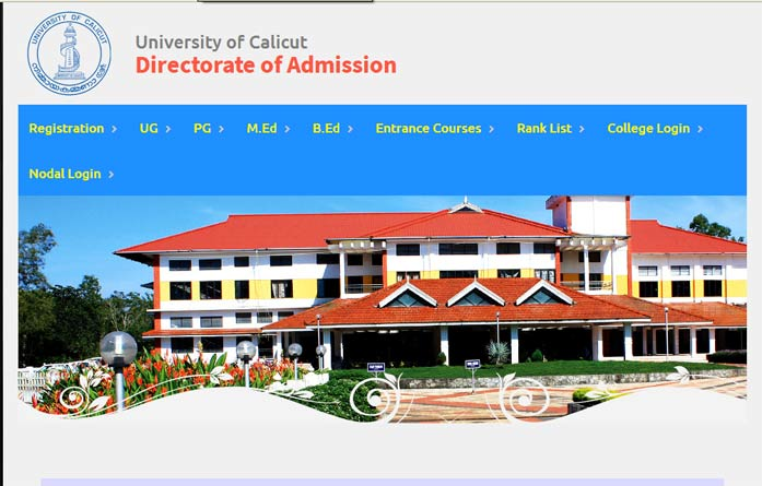Calicutt University degree Allotment Result 2019