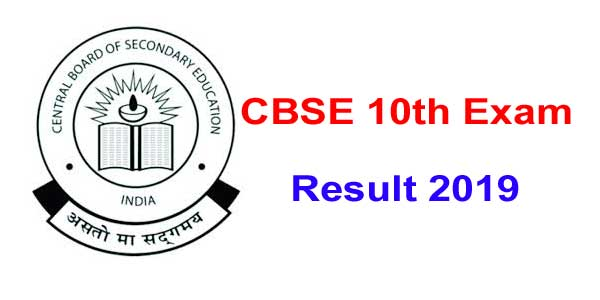 CBSE 10th Exam Result 2019