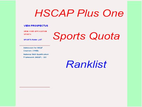 Plus One Sports Quota Ranklist Pulished