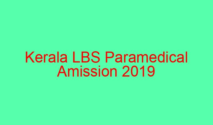 Kerala Paramedcal Admision 2019-20