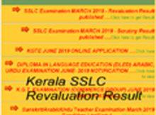 Kerala SSLC Revaluation Result 2019 Published