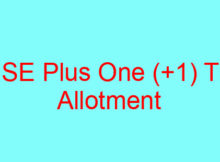 VHSE Plus One Trial Allotment Result 2019