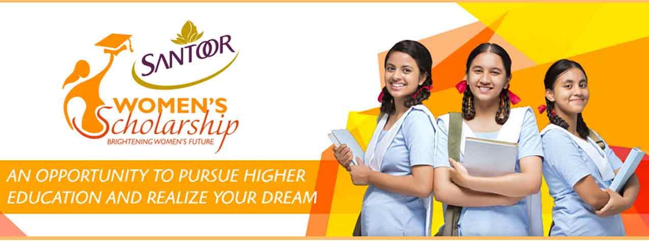 Santhoor Scholarshi Online Aplication