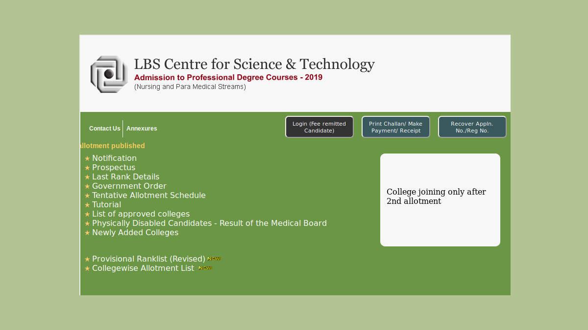 Kerala LBS BSc Nursing / Paramedcal First Allotment 2020