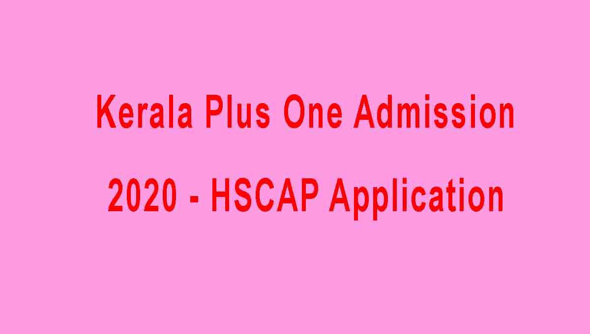 HSCAP Plus One Addmission 2020