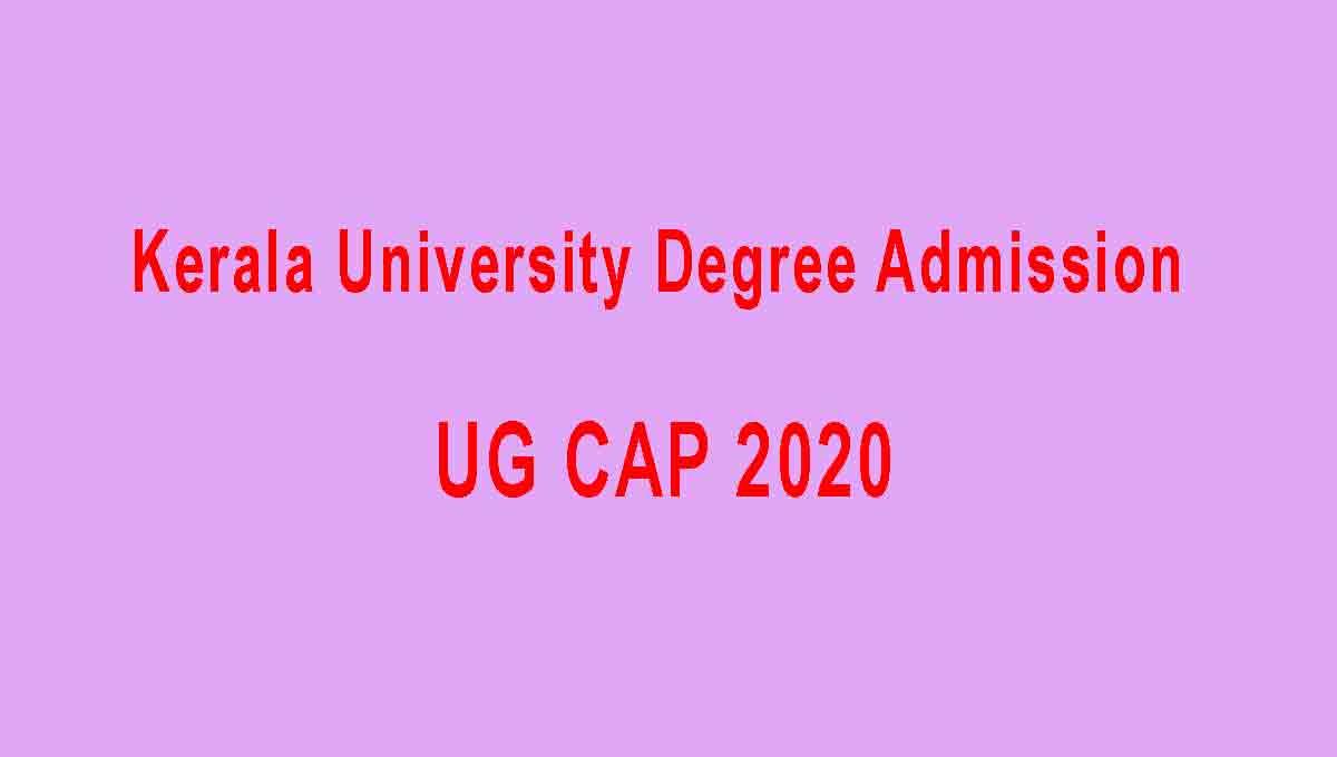 Kerala University Degree UG Admission 2020