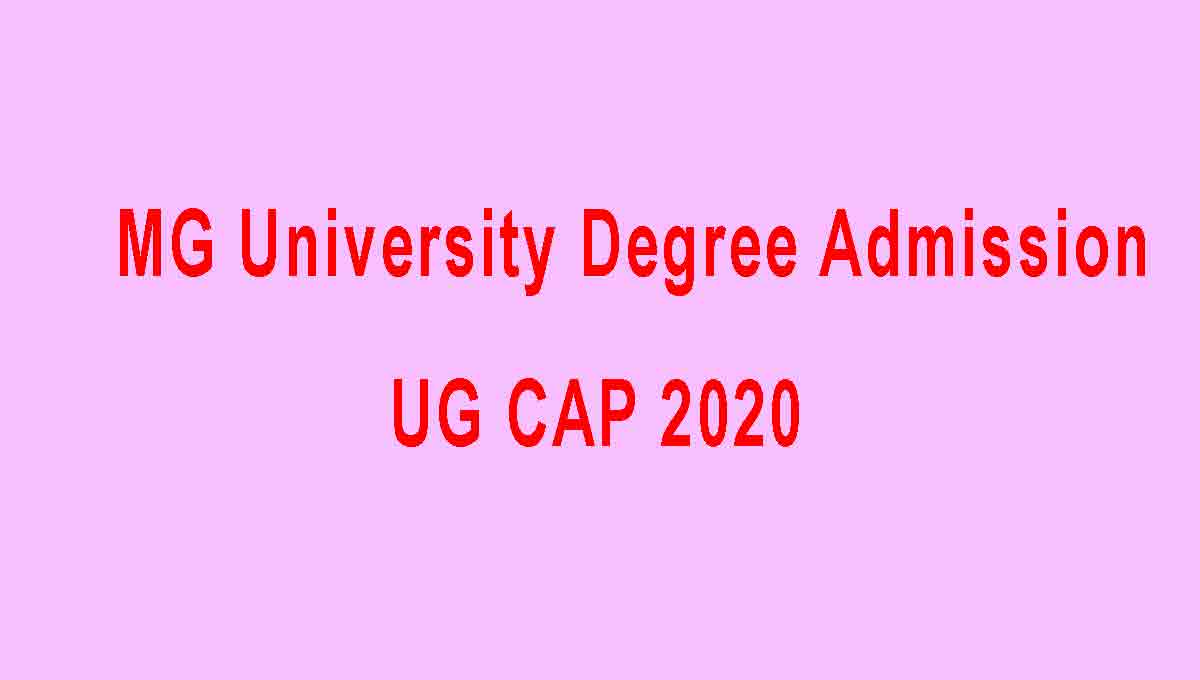 MG University Degree UGCAP Online Application