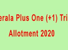 Kerala Plus One Trial Alotment 2020