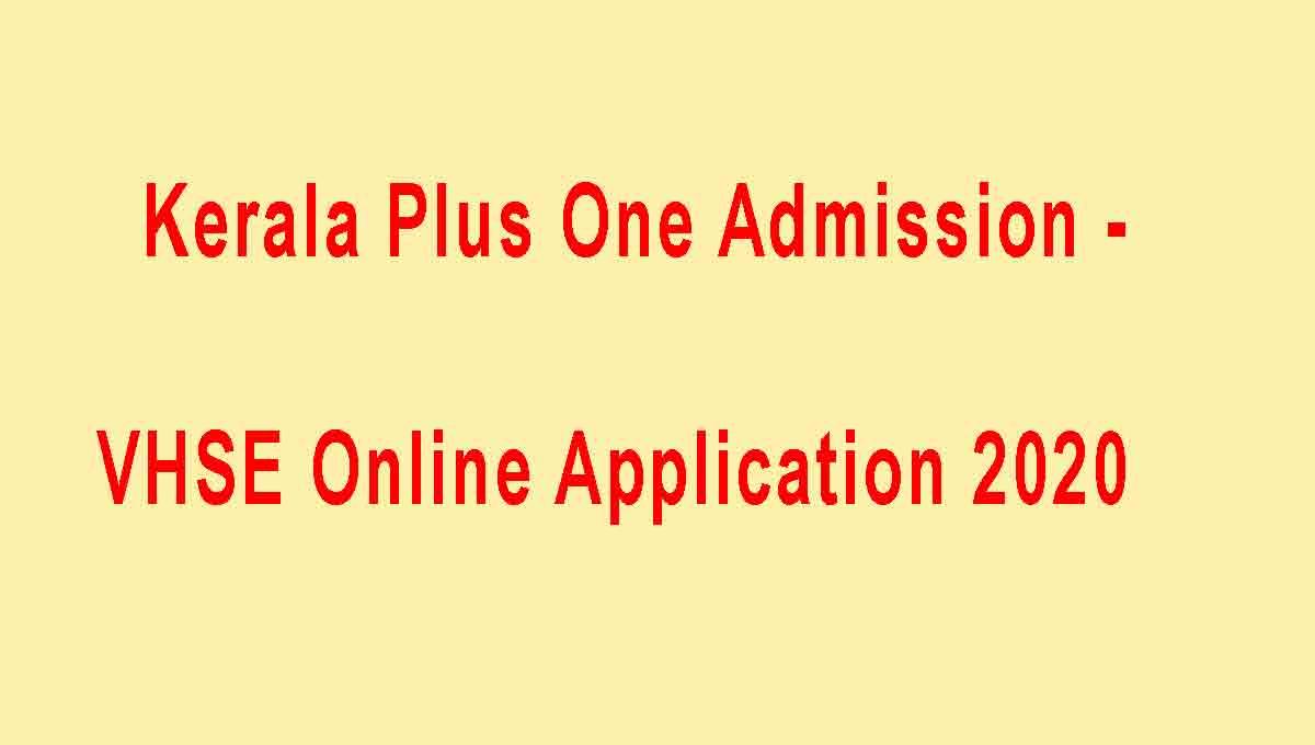 VHSE Application 2020