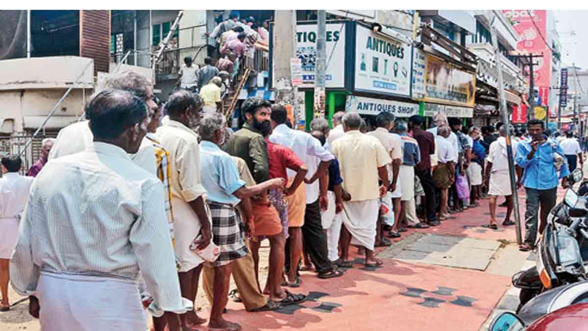 Kerala Beverages Booking APP BEVCO - BEVQ App Download