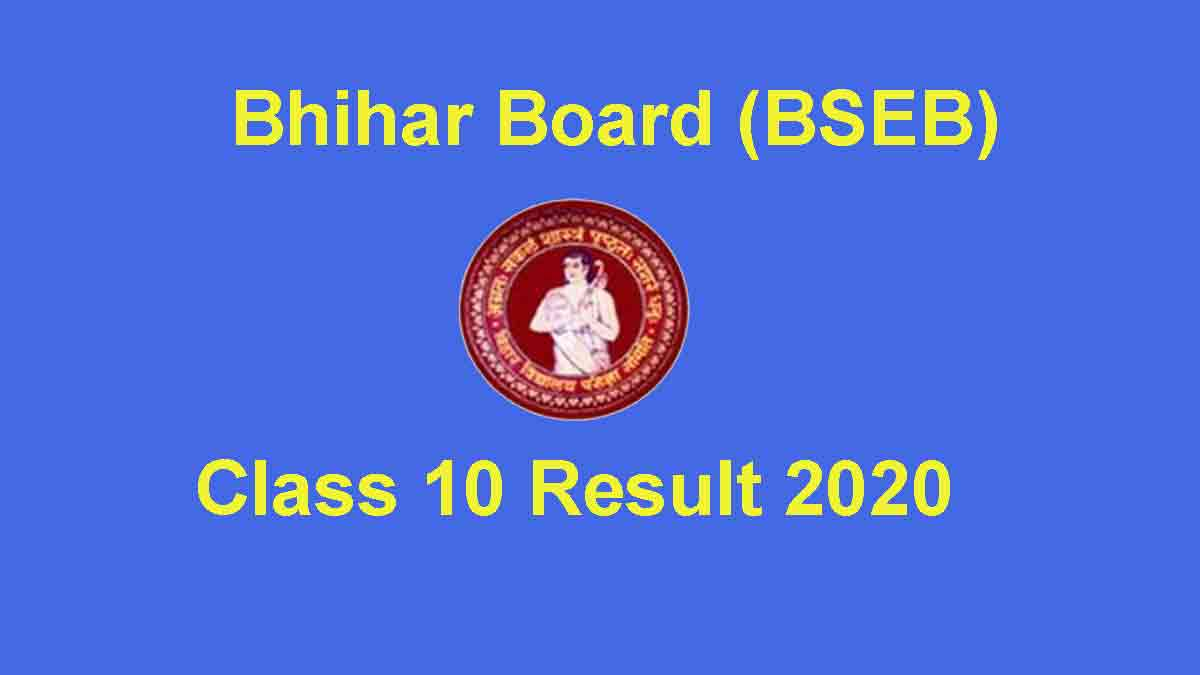 Bhihar Board 19th Resul
