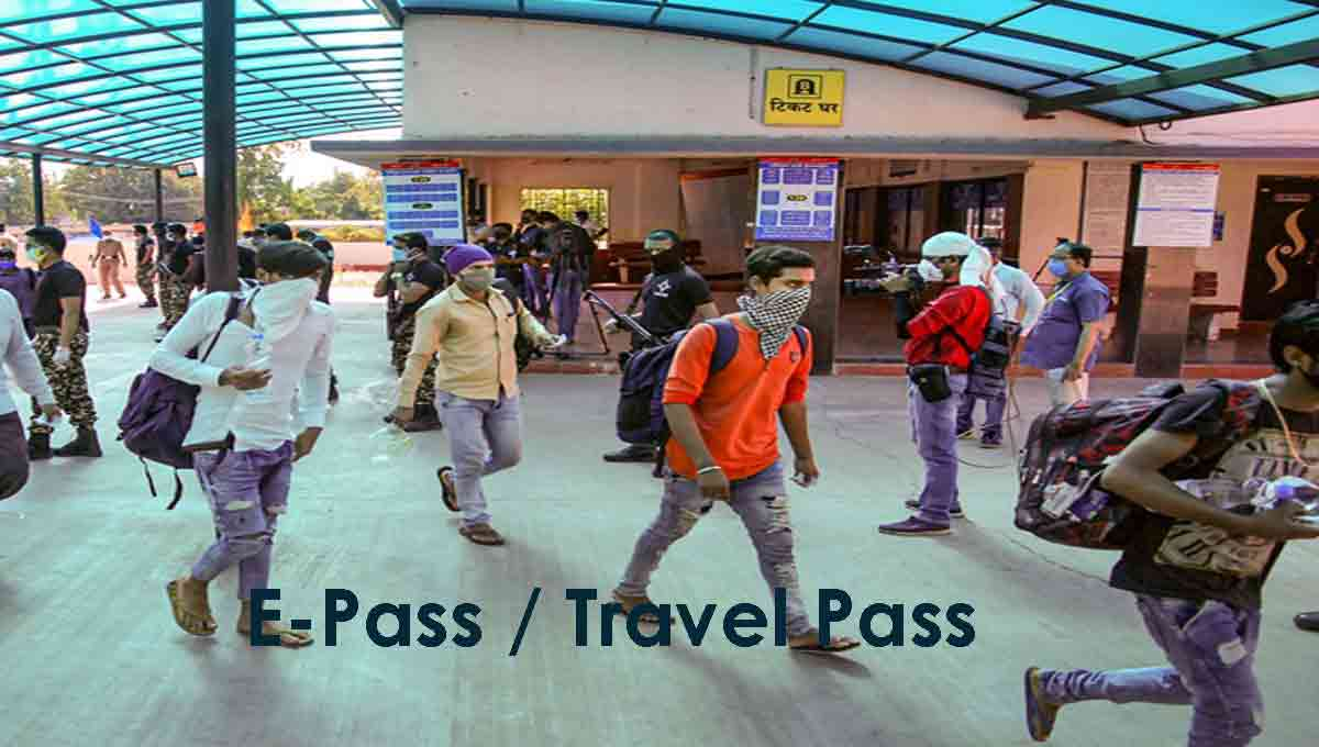 Travel Pass/Epass