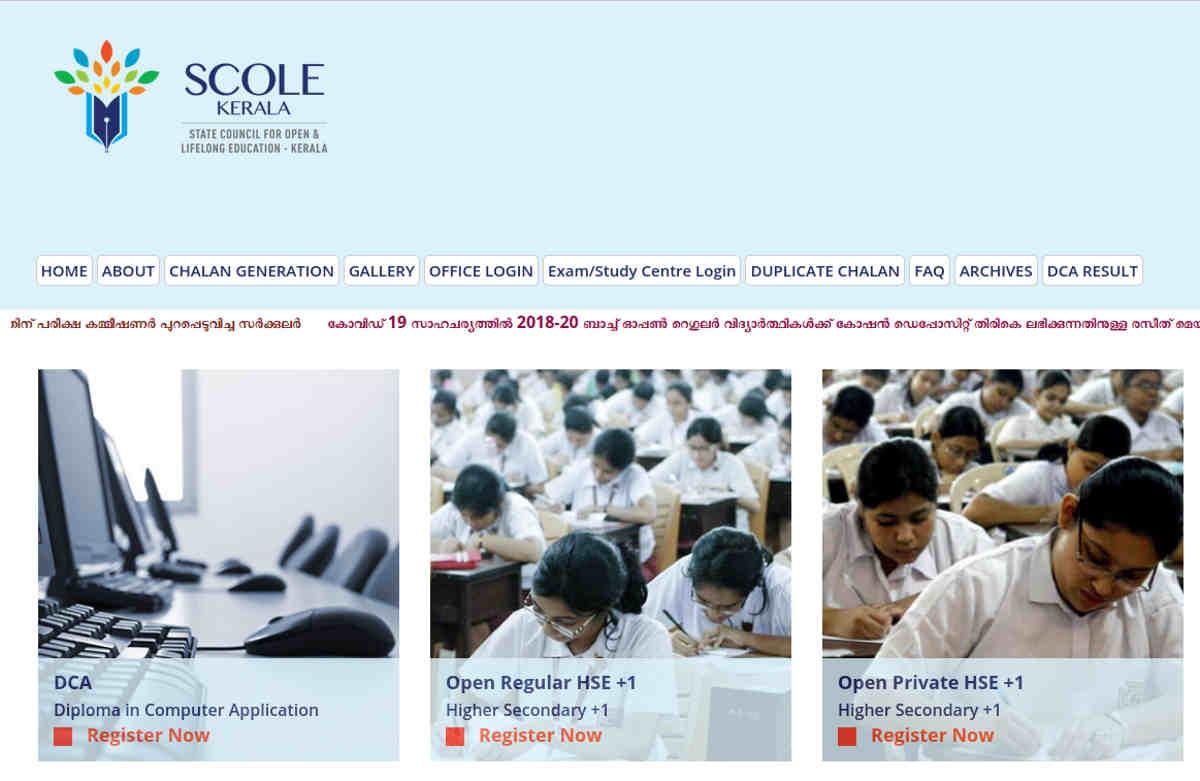 Scole Kerala Registration