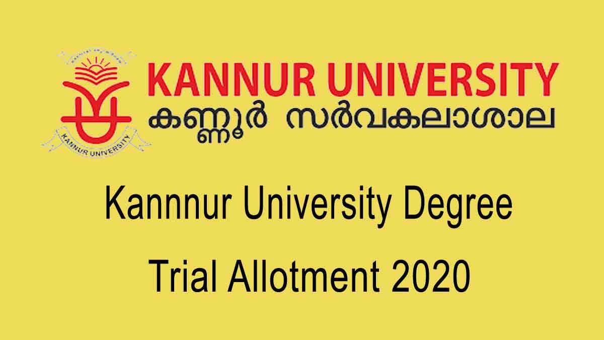 Kannir Universiy Degree Trial Allotment 2020