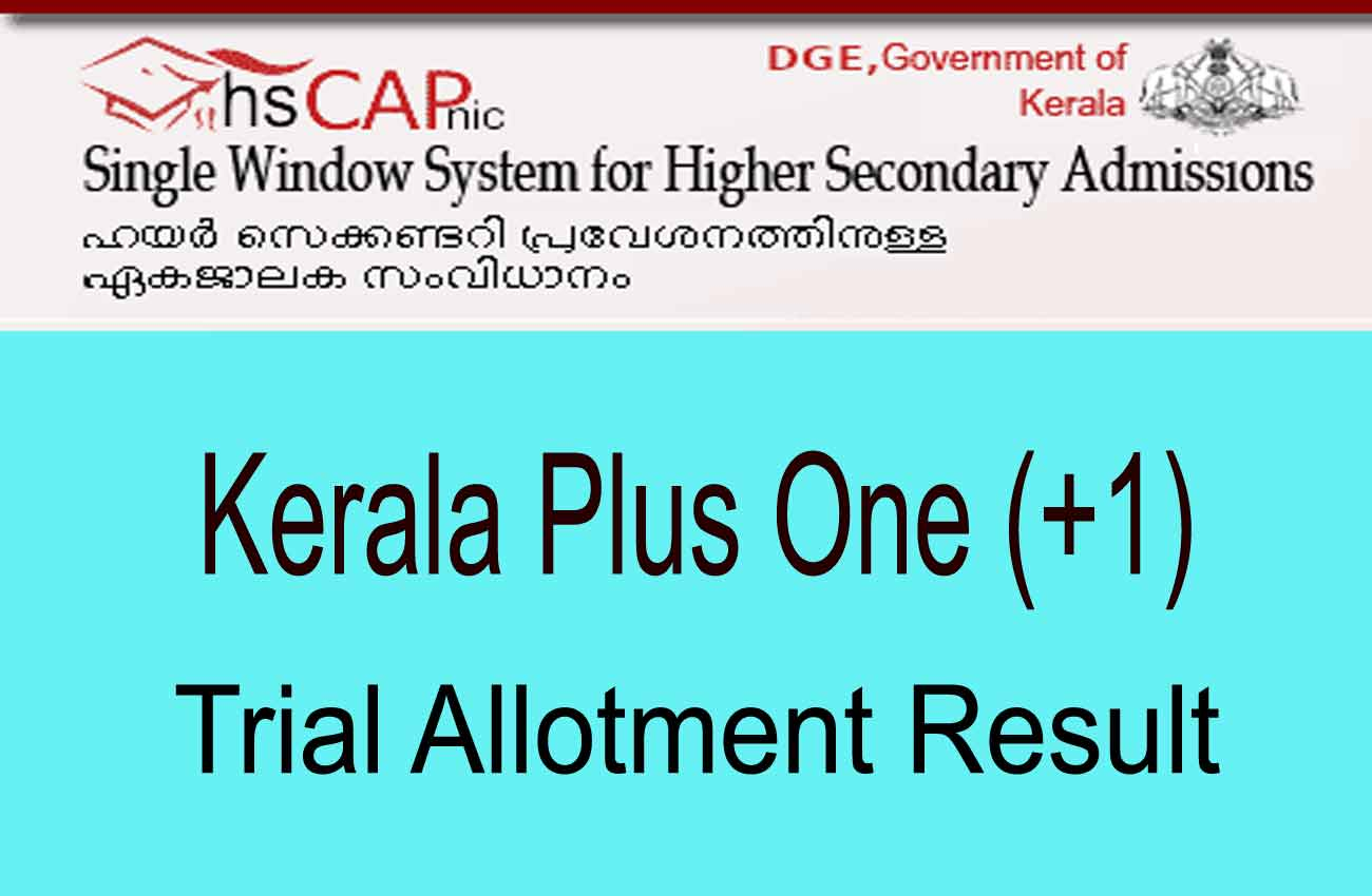 Kerala Plus One Trial Allotment Result 2020