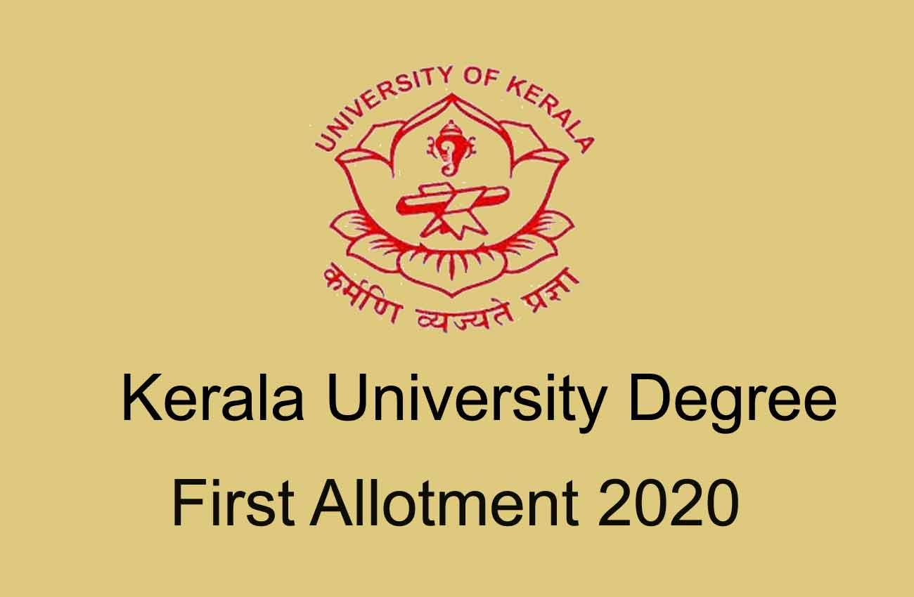 Kerala University Degree First Allotment Result 2020