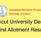 Calicut University Degree First Allotment 2020