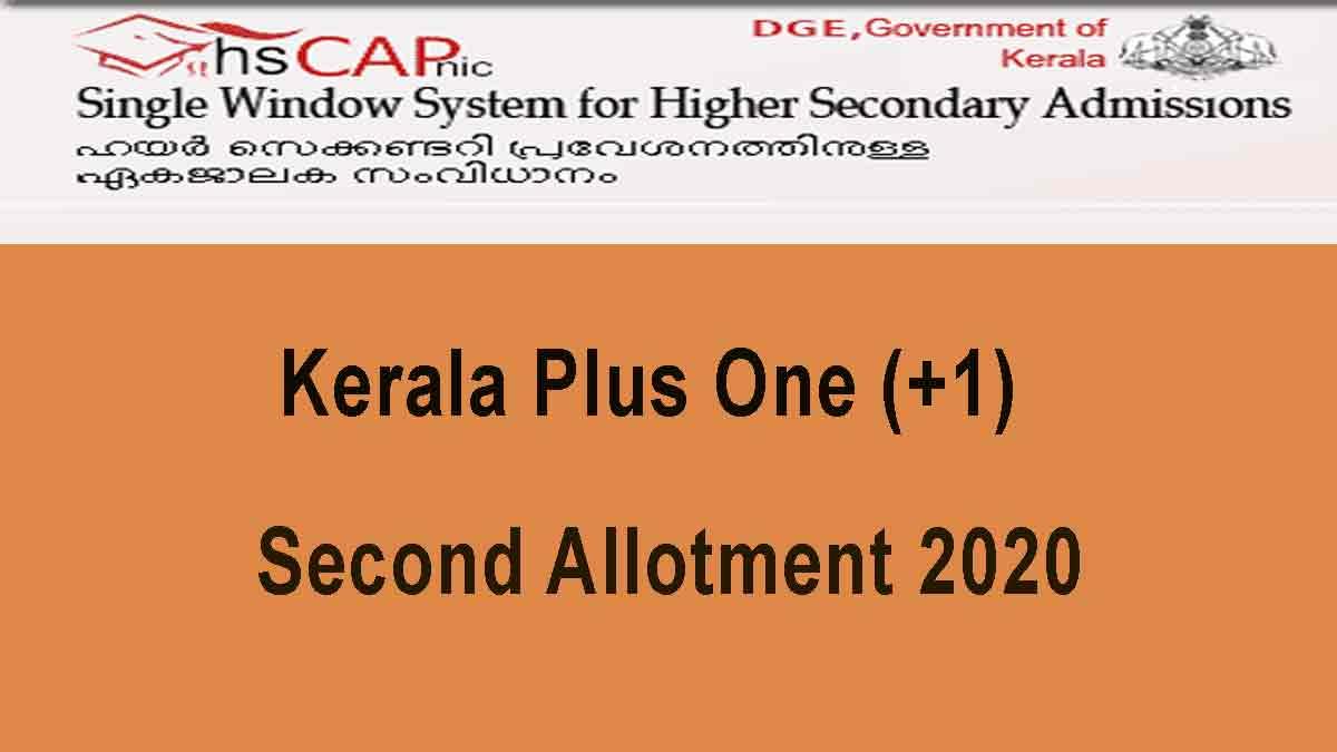 Kerala Plus One Second Alloment 2020
