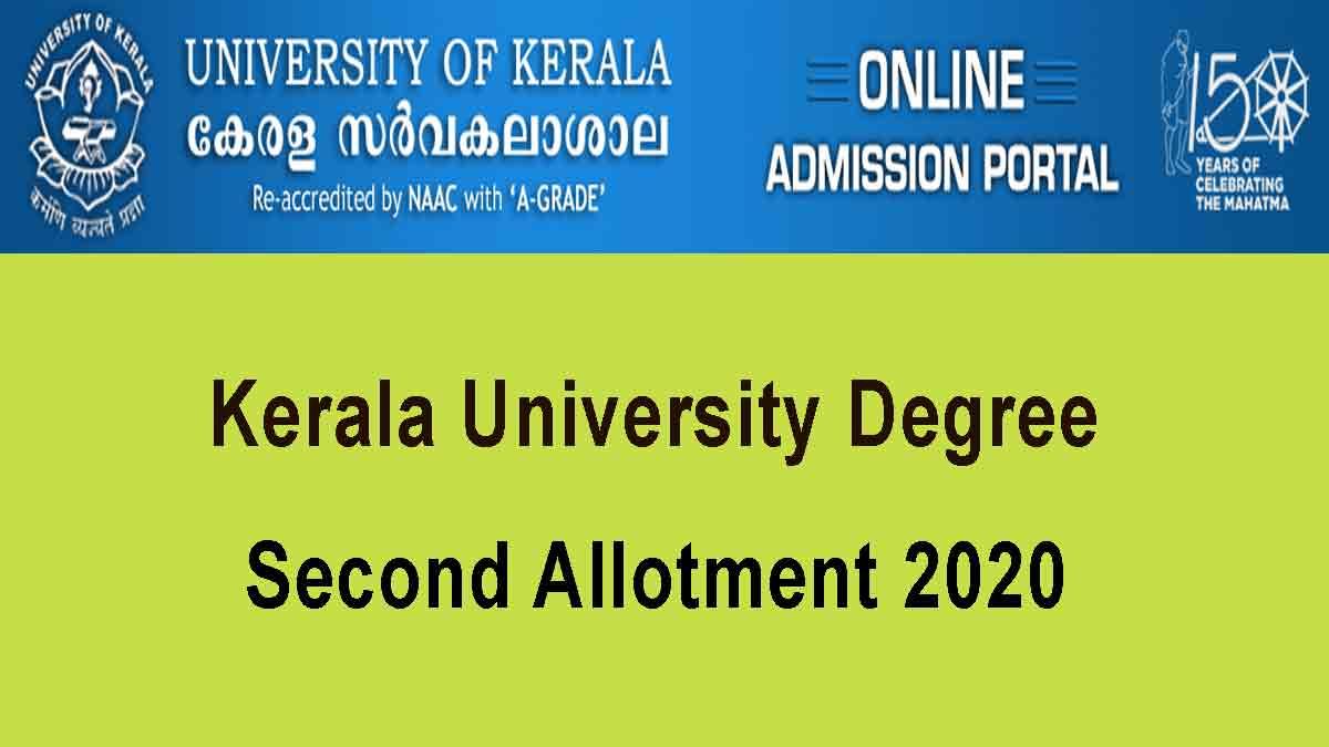 Kerala University Second Alloment