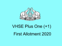 VHSE Plus One First Allotment 2020