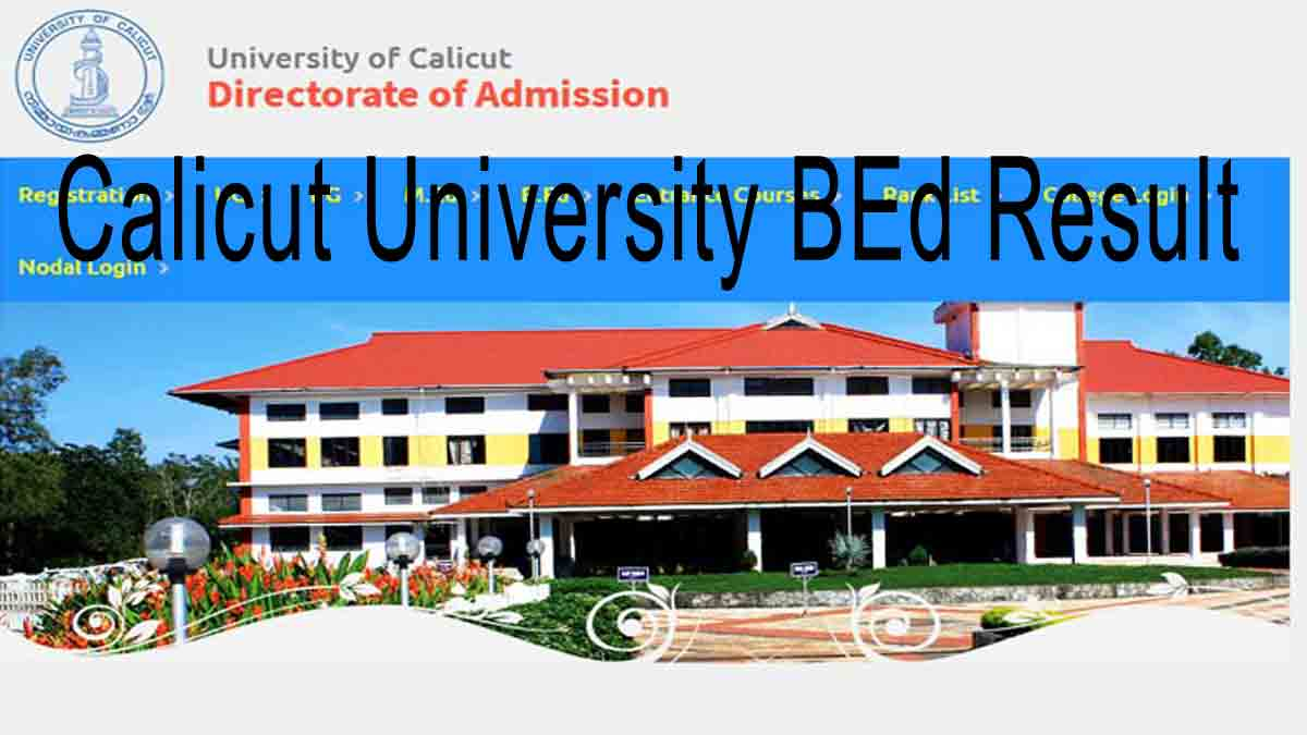 Calicut University BEd Trial Allotment